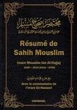 Mouslim Ibn Al-Hajjaj - Résumé de Sahih Mouslim.