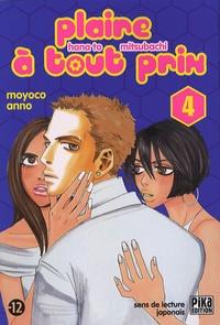 Moyoco Anno - Plaire à tout prix Tome 4 : .