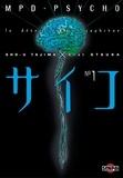 Sho-U Tajima - MPD Psycho T01.