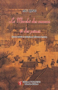 Galabria.be Le Marché des amours et des peines - Ou Le Marché de la rue Wu'ai Image