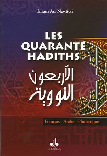 Muhyiddine Al-Nawawi - Les Quarante hadiths - Edition bilingue français-arabe.