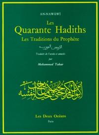 Muhyiddine Al-Nawawi - .