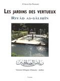 Muhyiddine An-Nawawî - Les jardins des vertueux - Riyâd As-Sâlihîn.