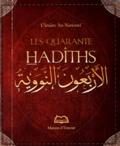 Muhyiddine An-Nawawî - Les quarante hadîths.