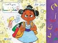 Muriel Diallo - Bibi n'aime pas l'école.