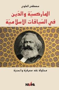 Le marxisme et la religion dans le contexte islamique.pdf