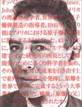 Mutsumi Tsuda - .