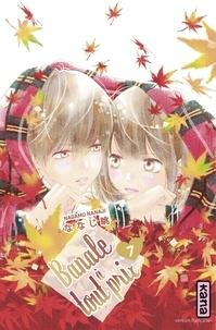 Nagamu Nanaji - Banale à tout prix - tome 7.