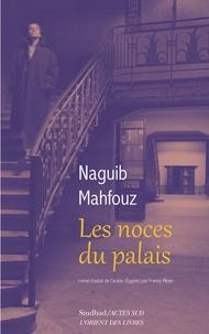 Deedr.fr Les noces du palais Image