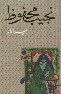 Naguib Mahfouz - Mîrâmâr - Edition en arabe.