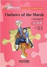 Nai an Shi - Outlaws of the Marsh (Abridged)   Shui Hu Zhuan (Chinois - Anglais).