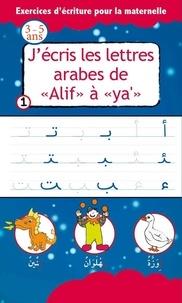Najim Chaaraoui - J'ecris les lettres arabes de alif a ya.