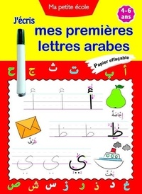 Najim Chaaraoui - J'écris mes premières lettres arabes.