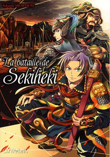 Nakajima Michitsune - La bataille de Sekiheki.