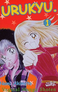 Nami Akimoto - Urukyu Tome 1 : .