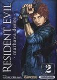 Naoki Serizawa et  Capcom - Resident Evil Tome 2 : .