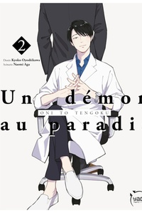 Naomi Aga et Kyôko Oyoshikawa - Un démon au paradis Tome 2 : .