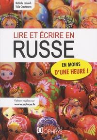 Lire et écrire en russe en moins dune heure!.pdf