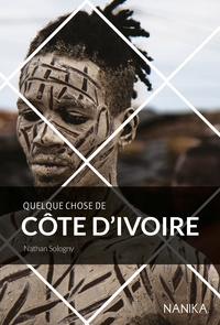 Deedr.fr Quelque chose de Côte d'Ivoire Image