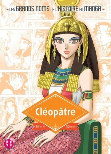 Cléopâtre. 69 av.J-C-30 av.J-C