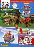 Nickelodeon - PAW Patrol, la Pat' patrouille - Ton album à colorier + tes stickers repositionnables.