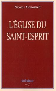 Nicolas Afanassieff - L'église du Saint-Esprit.