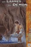 Nicolas Cluzeau - Le Dit de Cythèle Tome 2 : Les larmes du démon.