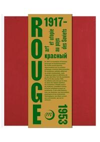 Histoiresdenlire.be Rouge - Art et utopies au pays des Soviets Image