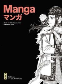 Nicole Coolidge-Rousmaniere et Matsuba Ryôko - Manga.