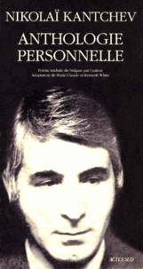 Anthologie personnelle.pdf