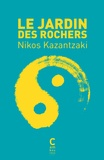 Nikos Kazantzakis - Le jardin des rochers.