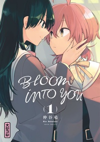 Nio Nakatani - Bloom into you Tome 1 : .