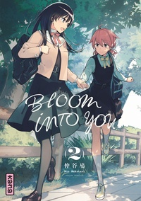 Nio Nakatani - Bloom into you Tome 2 : .