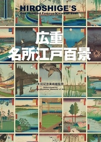 Nippan editions - Hiroshige's - One hundred famous views of Edo.