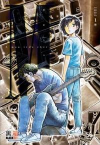 Noboru Rokuda - A mon très cher M Tome 1 : .
