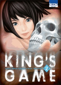 Histoiresdenlire.be King's Game Tome 2 Image