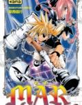 Nobuyuki Anzai - Mär Tome 1 : .