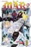 Nobuyuki Anzai - Mär Tome 13 : .