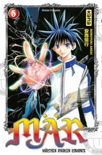 Nobuyuki Anzai - Mär Tome 5 : .