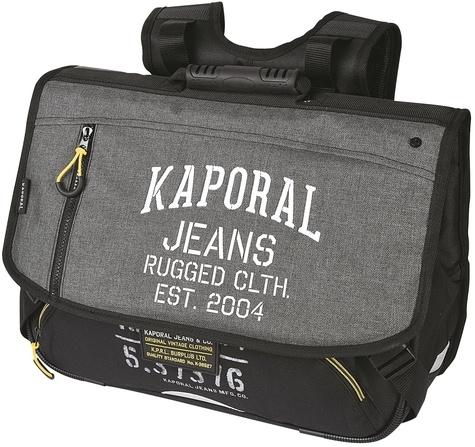 Cartable 41 cm Kaporal jeans Commando