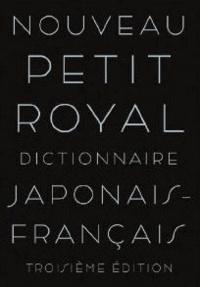 Obunsha - Nouveau petit royal dictionnaire français-japonais.