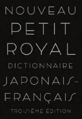 Nouveau Petit Royal Dictionnaire Japonais Francais