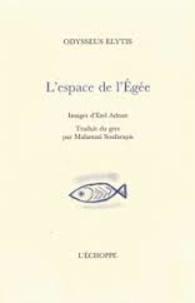 Lespace de lEgée.pdf