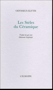 Deedr.fr Les Stèles du Céramique Image