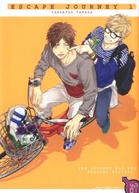 Ogeretsu Tanaka - Escape journey Tome 1 : .