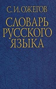 Dictionnaire de langue russe - Edition en russe.pdf