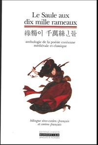 Ok-Sung Ann-Baron - Le Saule aux dix mille rameaux - Anthologie de la poésie coréenne médiévale et classique.