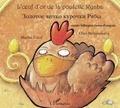Olga Boltovskaya - L'oeuf d'or de la poulette Ryaba - Bilingue russe-français.