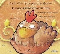 Loeuf dor de la poulette Ryaba - Bilingue russe-français.pdf