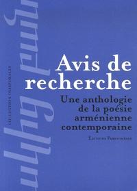 Olivia Alloyan et Stéphane Juranics - Avis de recherche - Une anthologie de la poésie arménienne contemporaine.